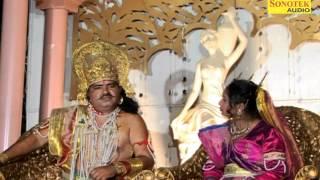 Kissa Nal Damyanti Part 1 Mahashay Rishipal Khadana  Kissa Ragniya