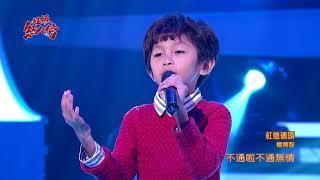 106.11.12 超級紅人榜 楊博智-紅燈碼頭(陳一郎)