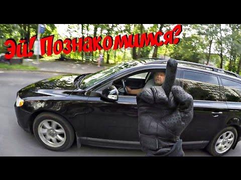 МотоБудни №2 Курьёзные ситуации на дорогах. Лайфхак - Видео онлайн