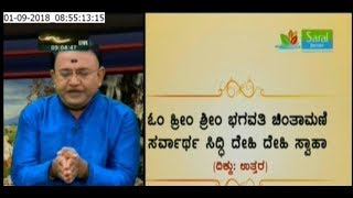How to get rid of tension- Ep124 01-Sep-2018
