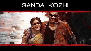 Aayitha Ezhuthu Sandai Kozhi Tamil song HD.mp3