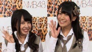 【NMB48】6thシングル 紅組メンバー(福本愛菜、山田菜々)メッセージ thumbnail
