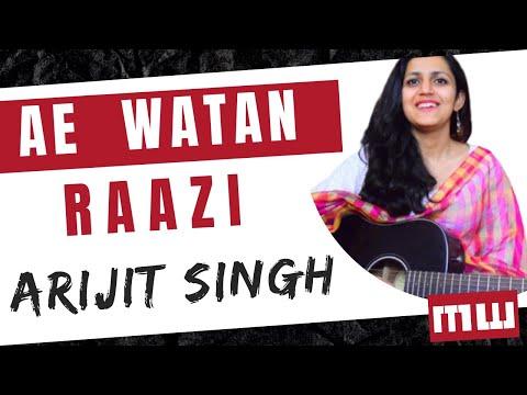 Ae Watan Guitar Lesson | Raazi | Alia Bhatt | Arijit Singh | Shankar Ehsaan Loy | Gulzar
