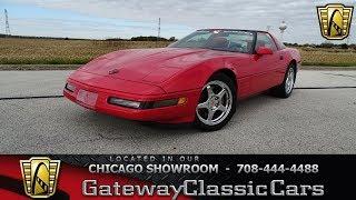 1991 Chevrolet Corvette Stock #1502 CHI