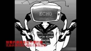 Download xxx Kaiser -【填詞】ECHO (中文填詞版 )有字幕 MP3 song and Music Video