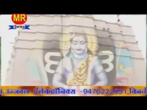 Bhojpuri Bol Bam Song | Le Ke Kandhe Pe Kawar | Puspa Rana