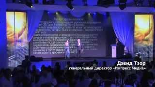 видео Премия CRE Санкт-Петербург