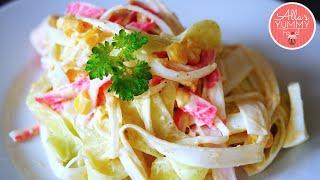Cucumber & Crab Stick Salad - Салат из крабовых палочек с огурцами и яйцом