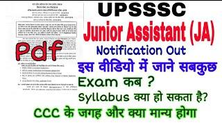 upsssc-junior-assistant-ja-notification-2019-junior-assistant-syllabusjunior-assistant-exam-date