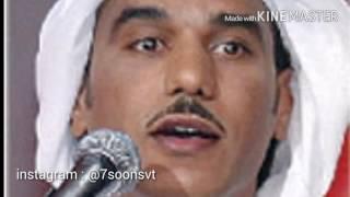 سعد الفهد الغزال العارضية