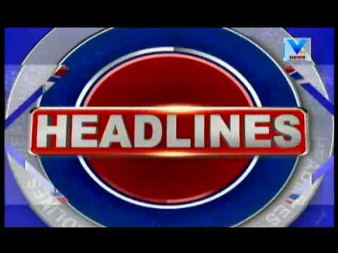 Top Headlines @2pm | 16th July'17 | Vtv News