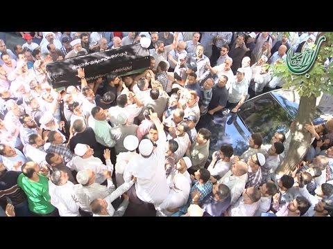 جنازة سماحة الشيخ الدكتور رجب ديب - رحمه الله تعالى - .