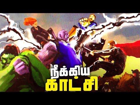 Avengers Infinity War THOR Wakanda Fight DELETED scene (தமிழ்)