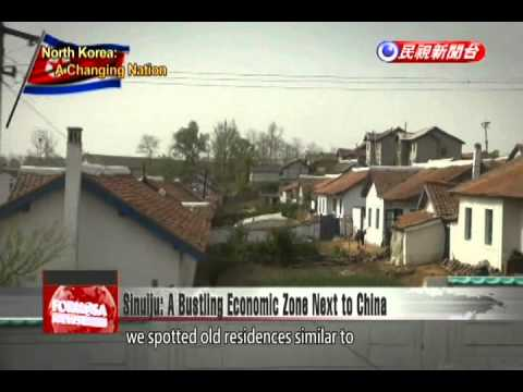 North Korea Tries Market Economy a Stone's Throw From China Across the Yalu River