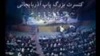 Güney Azerbaijan Concert (Part 1: Introduction)