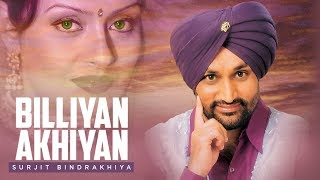 """Billiyan Akhiyan Surjit Bindrakhiya"" 