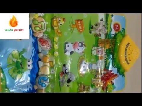 Taaza Garam Kids educational musical  Farm Play Mat