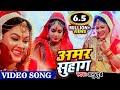 #VIDEO SONG #अनु दुबे का तीज त्योहार का बहुत सुंदर गीत,निर्जल उपास करी तीज त्योहार #Teej Song: #AnuDubeyTeejSong  #BhojpuriTeejSong  Tital :Amar Suhag  Song : Nirjal Upash Kari Teej Teyohar  Singer : Anu Dubey  Lyrics : Dharmendra Dubey  Music : Dhruv Gupta  Director : Susant  Label : Anu Dubey Entertainment  Copyright : Anu Dubey Entertainment  Digital Managed By : Sangam Audio Video                                                      8700965371                            (Call Time : 11AM To 9PM)  आप सभी भोजपुरी दर्शको को मेरा प्रणाम , मै अनु दुबे  तहे दिल से आप सभी का धन्यबाद करती हूँ। आप लोगो ने मुझे बहुत प्यार और आशीर्वाद दिया, इसका मै बहुत बहुत शुक्रगुजार हूँ। आप सब से अनुरोध है की, आप सब हमारे इस चैनल ANU DUBEY ENTERTAINMENT को भी इसी तरह प्यार और आशीर्वाद देते रहिये।  (प्रणाम )