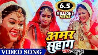 #VIDEO SONG #अनु दुबे का तीज त्योहार का बहुत सुंदर गीत,निर्जल उपास करी तीज त्योहार #Teej Song