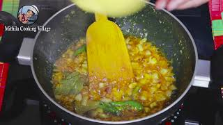 পপ দয় মসর ডল রসপ Lentil pulse recipe with papaya Mithila Cooking Village