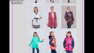 Платья детские оптом - Pretty-kids.com.ua(, 2016-01-30T14:41:29.000Z)