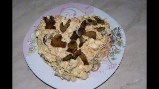 Салат с курицей, грибами, корейской морковкой.