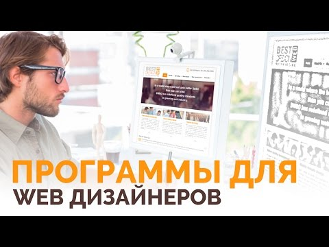 web дизайн сайт знакомств