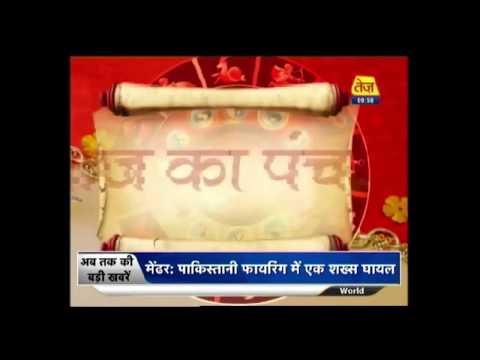Chaal Chakra: Daily Horoscope | October 18th, 2017 | 10 AM