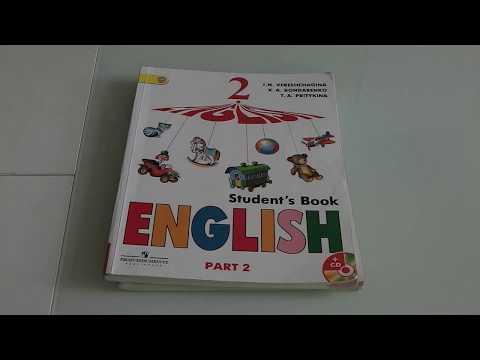 Упр 5 страница 53 учебник Верещагиной 2-ой класс часть 2 Английский
