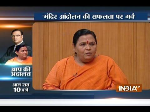 Aap Ki Adalat : Rajat Sharma quizzes Uma Bharti over Babri Masjid issue ( Promo )