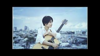 miwaの新曲が「ぶらり途中下車の旅」を彩る  News Mama miwaの新曲「タ...