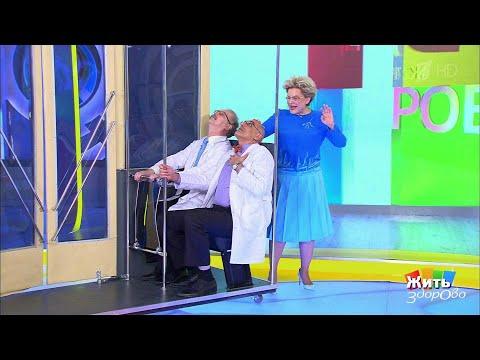 Жить здорово! Хлыстовая травма шеи. Причины и последствия(29.05.2018)