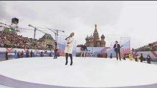 """ГОРОД 312 """"Не теряй меня, Москва"""" (Красная площадь, 2013)"""