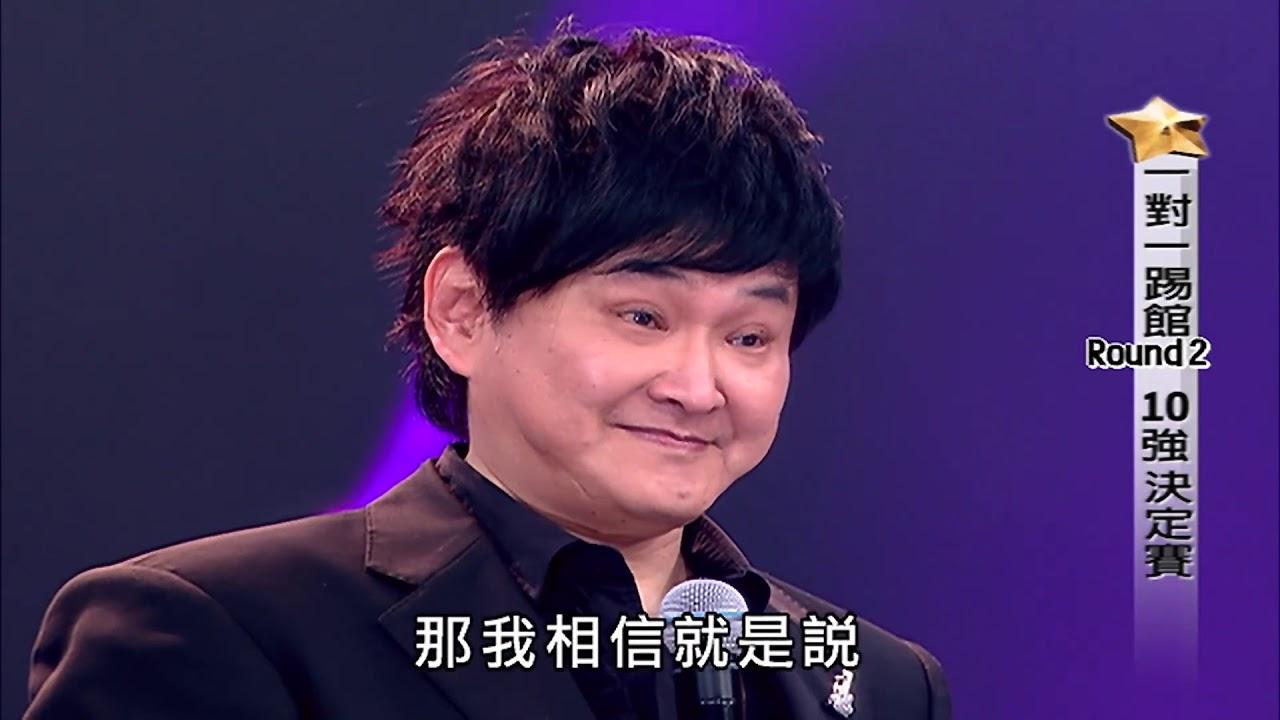 【超級星光大道】懷念賀一航-父子首次歌唱PK (賀一航、曾治豪)