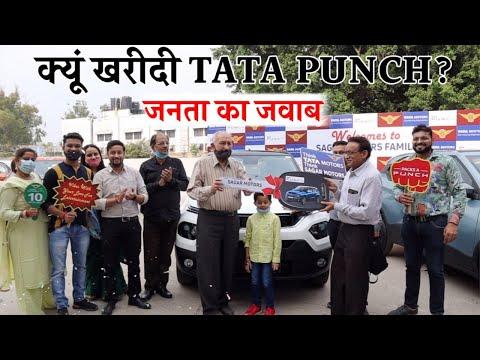 क्यूं खरीदी Tata