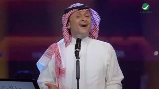 Abdul Majeed Abdullah ... Keef Aseebak - Dubai 2016 | عبد المجيد عبد الله ... كيف أسيبك - دبي 2016