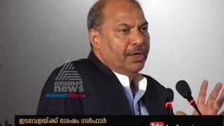 Galfar Mohammed Ali back to Business   
