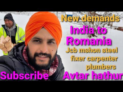 New demands India to Romania / J C B opreter / plumbers etc