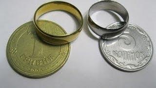 как сделать кольцо из копейки (монеты)(извиняюсь за качество, ужал видео...., 2013-02-02T16:47:09.000Z)