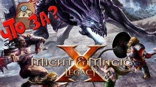 Что за Might & Magic X Legacy Early Access - Взгляд Изнутри