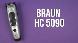 Розпакування BRAUN HairClip HC5090