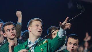 видео: Всероссийский юбилейный слет студенческих отрядов
