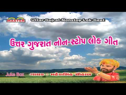 Mp3 gayi dil song download le kudi di free gujarat