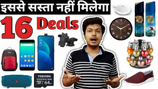 Cheapest deals | Amazon Flipka…