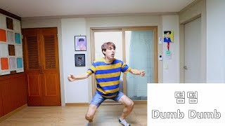 KPOP random play dance girl group version-Can you dance 20 songs randomly comes out?[GoToe KPOP]
