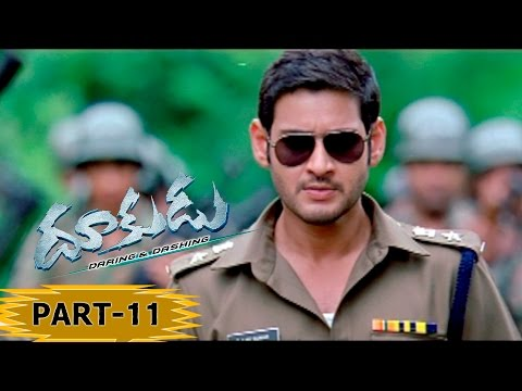 Dookudu Telugu Movie Part 11 - Mahesh Babu, Samantha, Brahmanandam - Srinu Vaitla