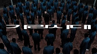 BewhY (비와이) - 가라사대 (GOTTASADAE) [Official Music Video]