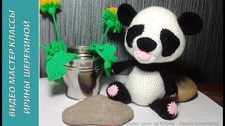 Панда, 1 ч.. Panda, р. 1. Amigurumi. Crochet.
