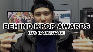 The Truth Untold Behind KPOP Award Shows (How is BTS backstage?)