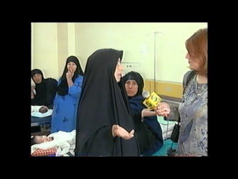 Iraq Then & Now- The Unheard Voices Of Iraqi Women Part2- By Amira Elias